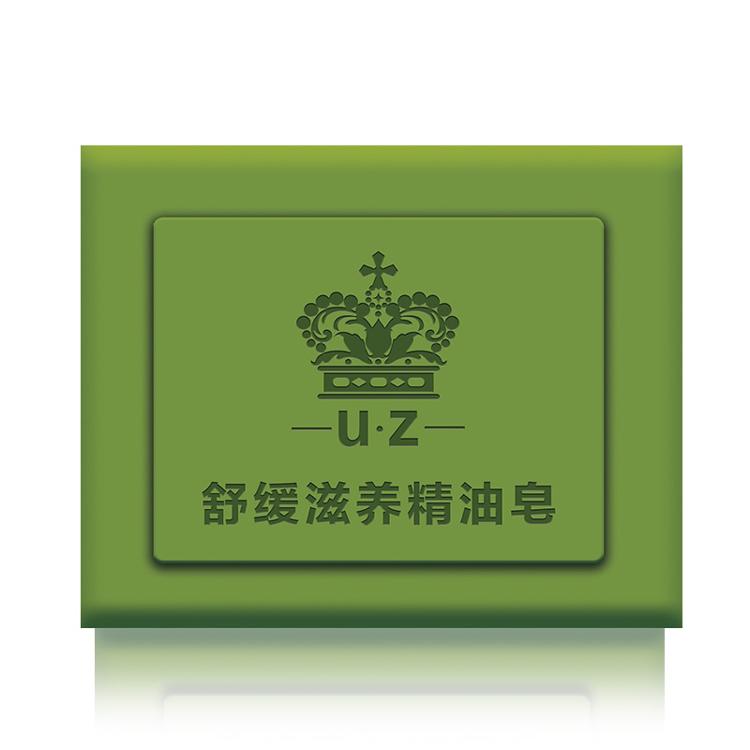 诱芷 男士舒缓滋养精油皂-美咻咻商城