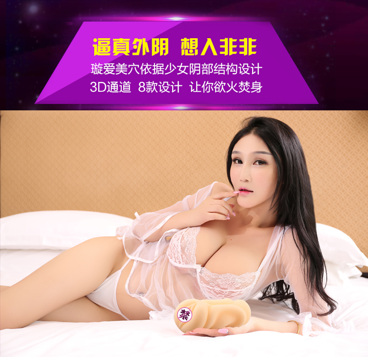 香港璇爱名器便携飞机杯男性自慰器阴臀倒模真阴成人情趣用品-美咻咻商城