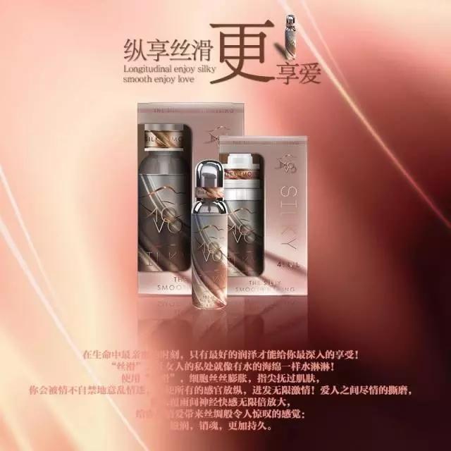 美国movo 丝滑型润滑液45ml 【海外购】-美咻咻商城