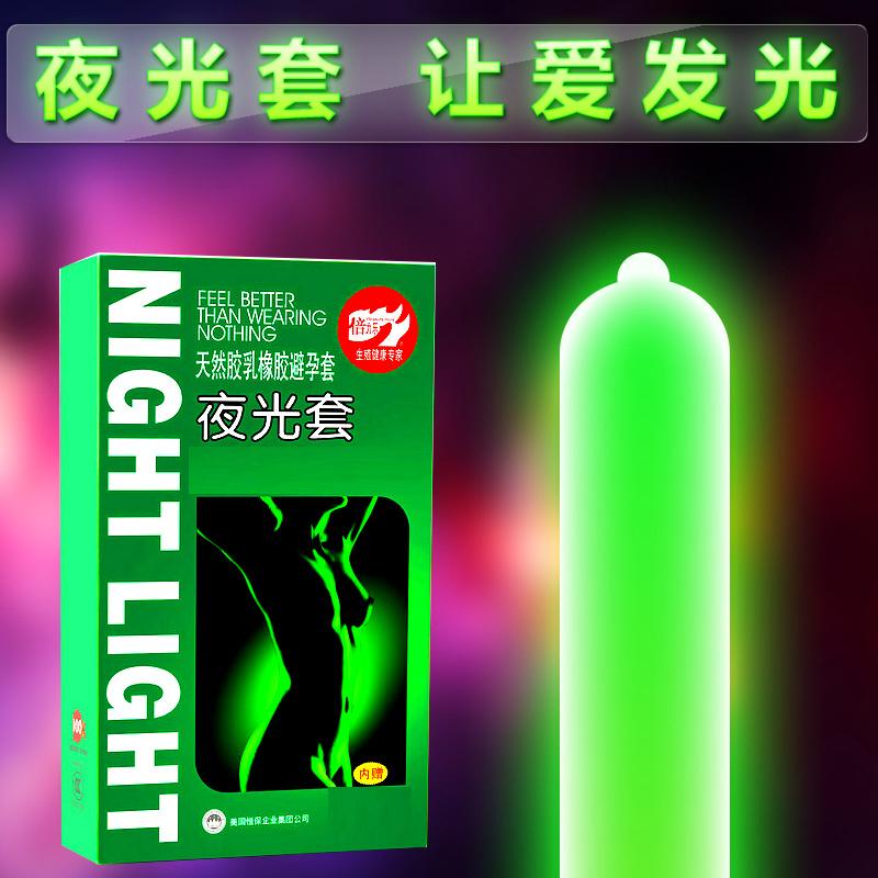 倍力乐 创意夜光+超薄安全套7只装-美咻咻商城