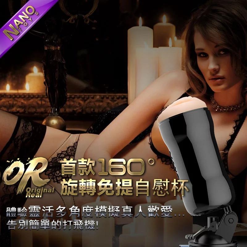 成年男性情趣3D真人阴唇荫道聚品免提自慰杯 少女型-美咻咻商城