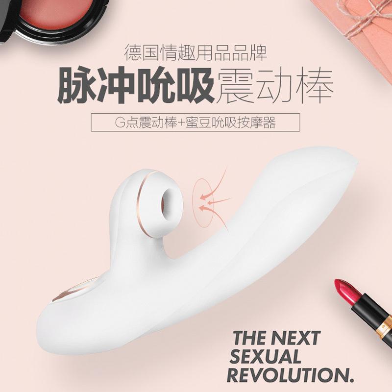 德国satisfyer吮吸震动棒秒高潮舔阴器女用自慰器-美咻咻商城