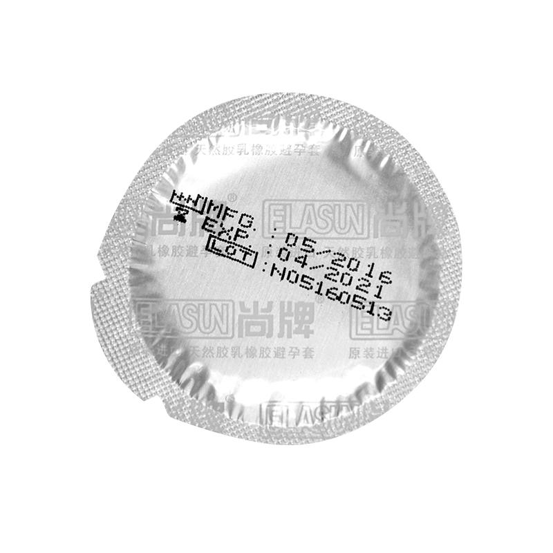 尚牌 超薄004天然乳胶润滑轻薄至柔20只 -美咻咻商城