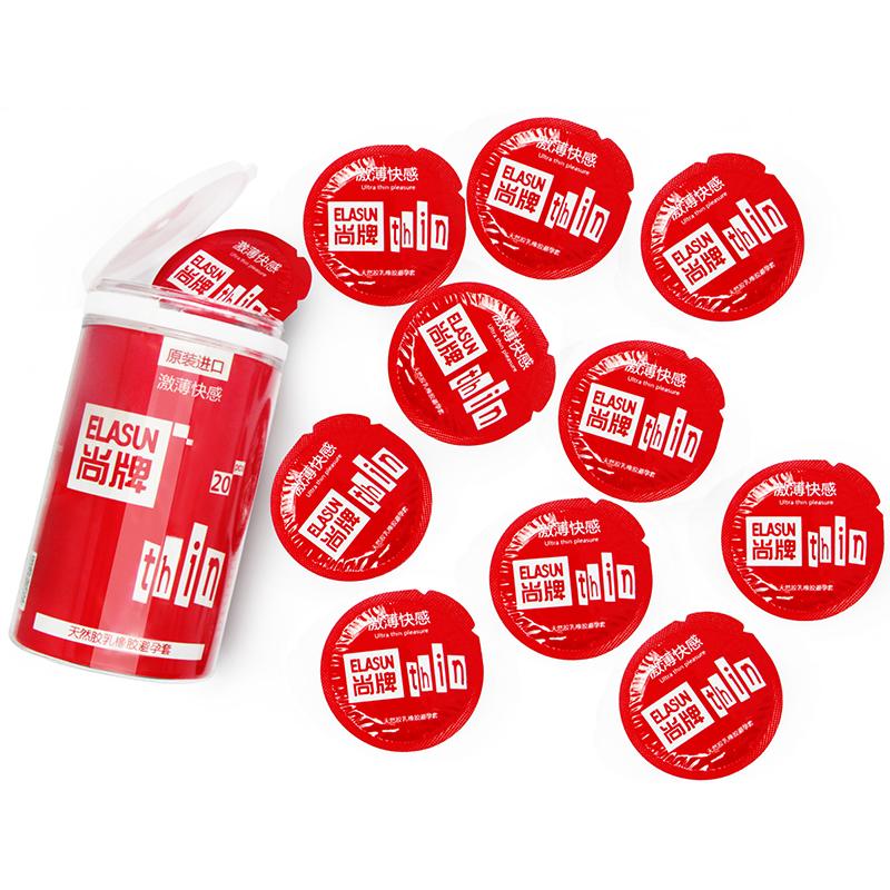 尚牌 激薄快感天然超薄极薄持久高端红罐装20只-美咻咻成人情趣商城
