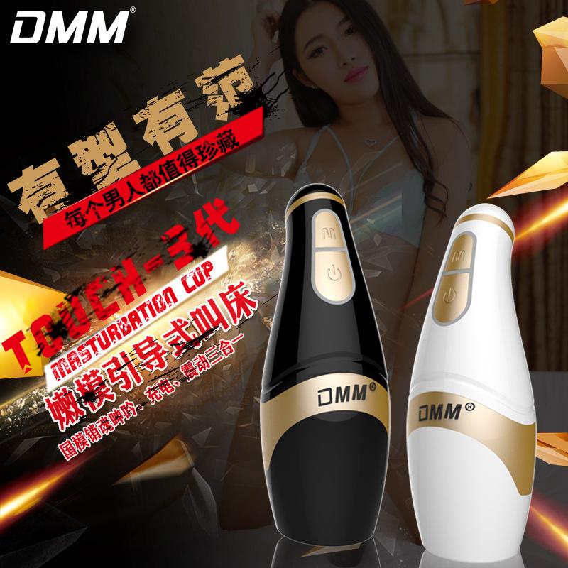 DMM TOUCH3代成人用品电动发声叫床飞机杯男用充电自慰器-美咻咻成人情趣商城