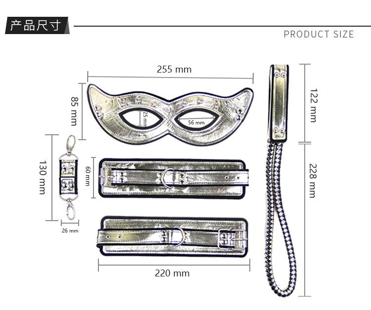 房趣 情趣调情成人用品激情游戏SM道具女王3合1捆绑眼罩套装-美咻咻成人情趣商城