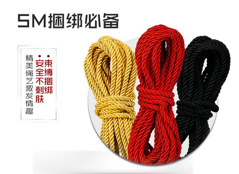 谜姬 另类成人情趣缚捆绑10米丝绳-美咻咻成人情趣商城