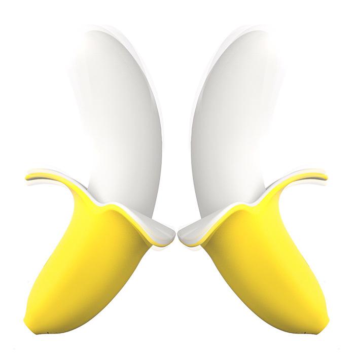 女用自慰可爱小香蕉G点硅胶充电震动棒-美咻咻商城