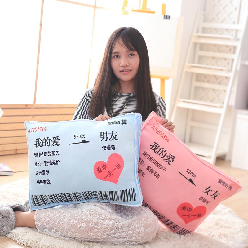 午休枕靠垫爱情火车票对象创意抱枕毛绒35*30cm-美咻咻成人情趣商城