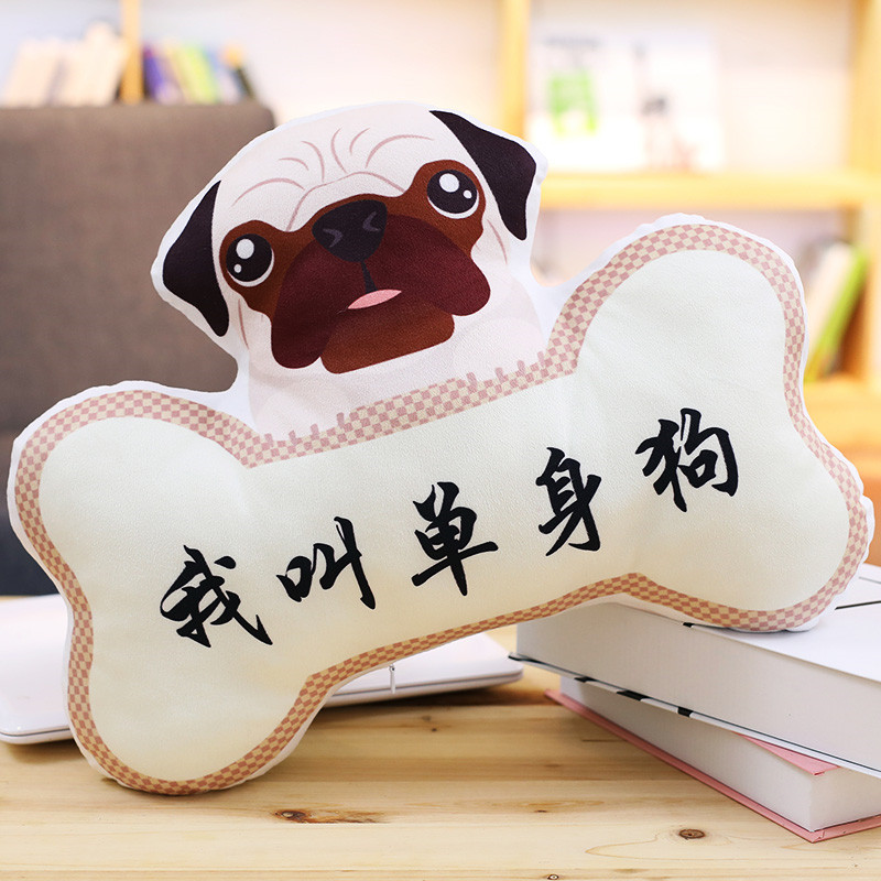 单身狗抱枕可爱卡通二哈靠垫斑点狗沙皮狗午睡枕-美咻咻成人情趣商城