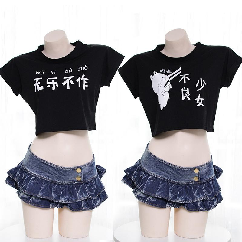 夏季潮流上衣日系宽松休闲性感小清新露脐T恤(不含短裙)-美咻咻商城