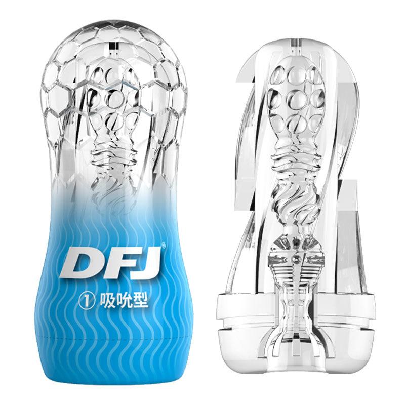 取悦 DFJ男用成人情趣用品水晶自慰器飞机杯-美咻咻商城