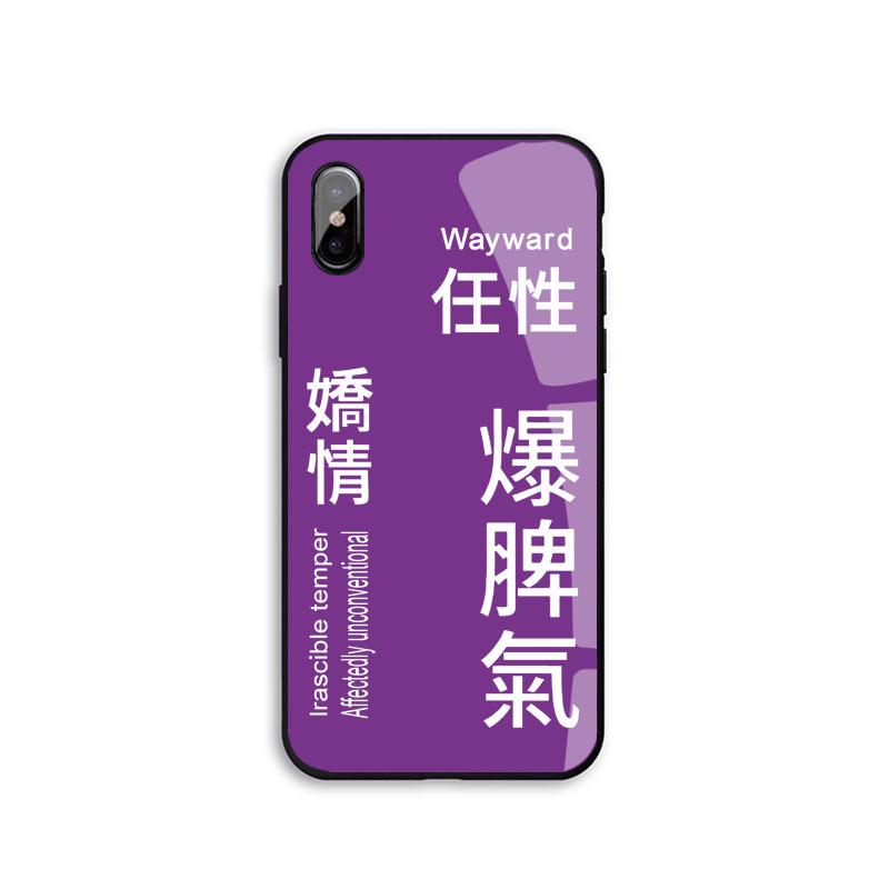 创意网红情侣生活情趣文字玻璃手机壳(购前咨询客服确定型号规格)-美咻咻商城