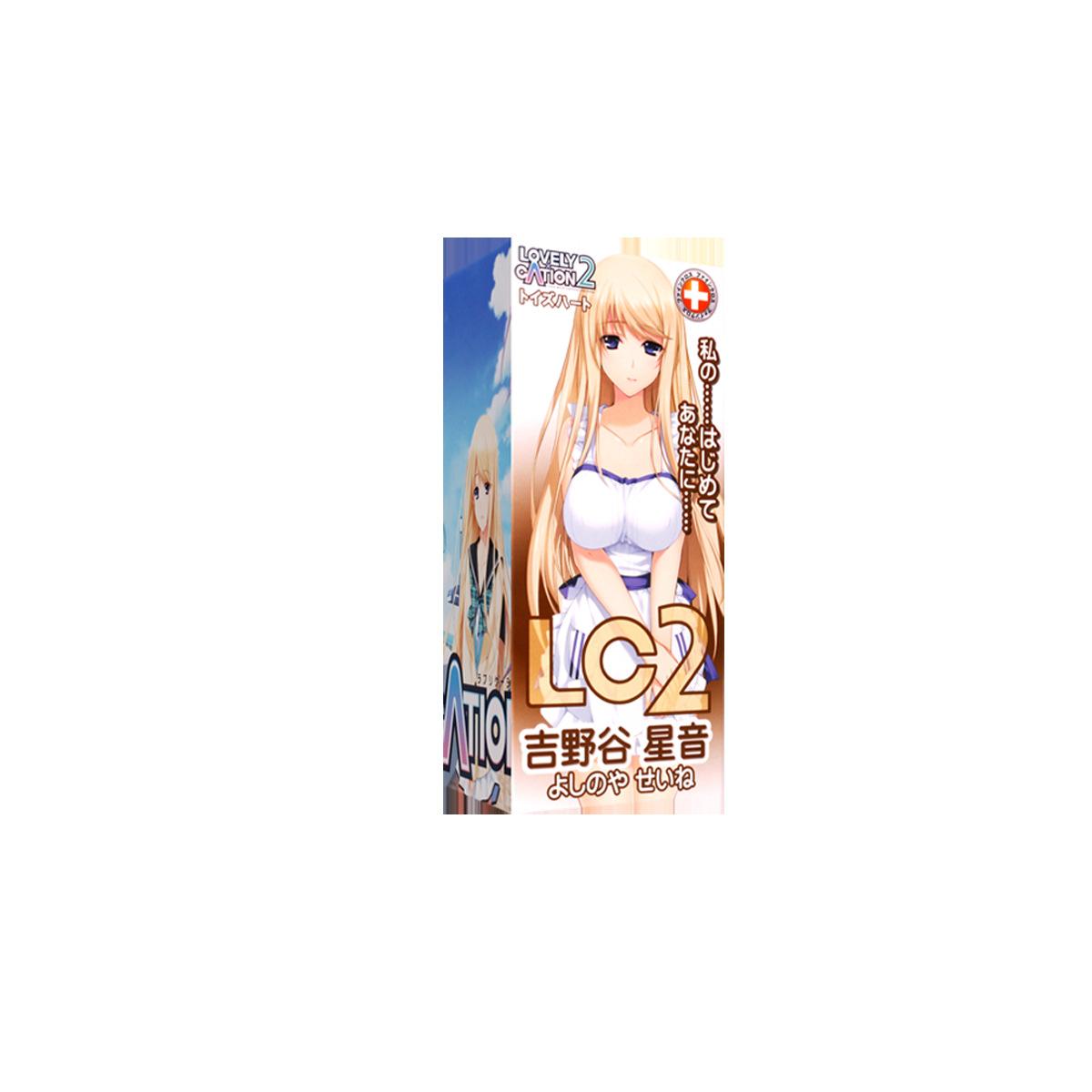 成人情趣恋爱物语LC2名器倒模男用飞机杯自慰器-美咻咻商城