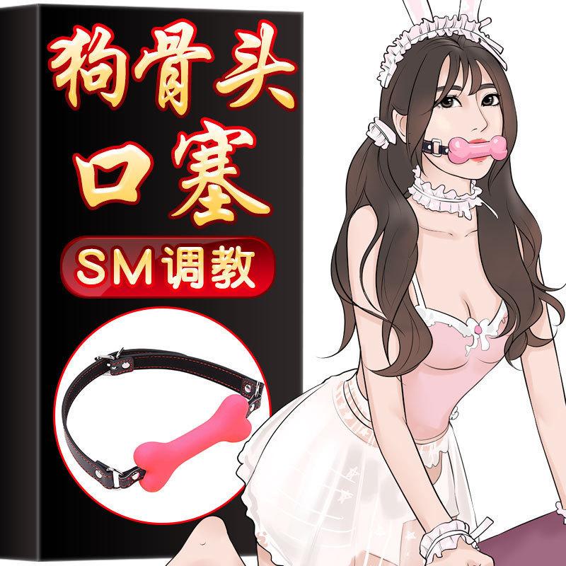 SM成人情趣夫妻合欢另类调教强制口塞球-美咻咻商城