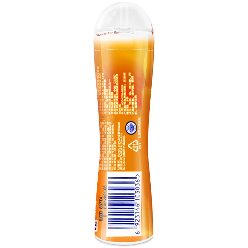 杜蕾斯 人体润滑液 激情热感装 一吹即热润滑剂 50ml-美咻咻商城