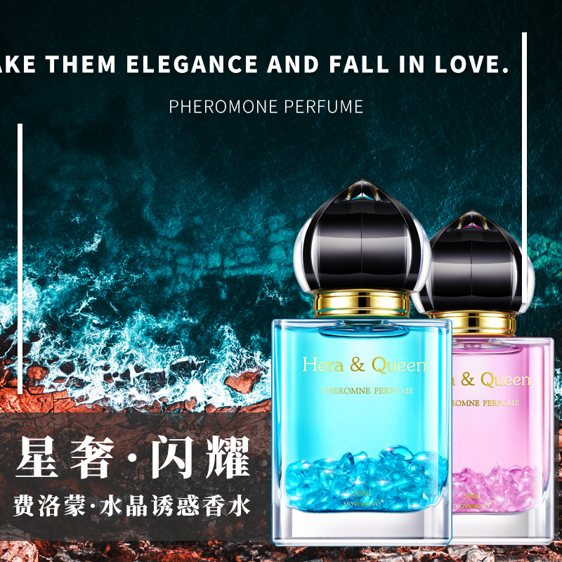 星奢 闪耀女用男用挑逗型情趣费洛蒙香水 -美咻咻商城
