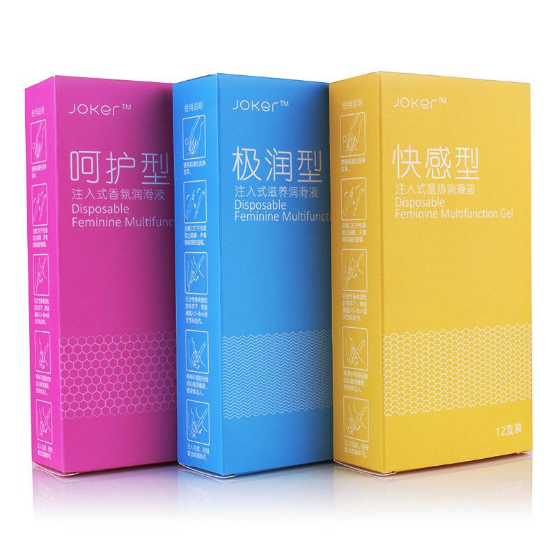 注入式呵护型透明质酸润滑液成人情趣香氛润滑剂12支装-美咻咻商城