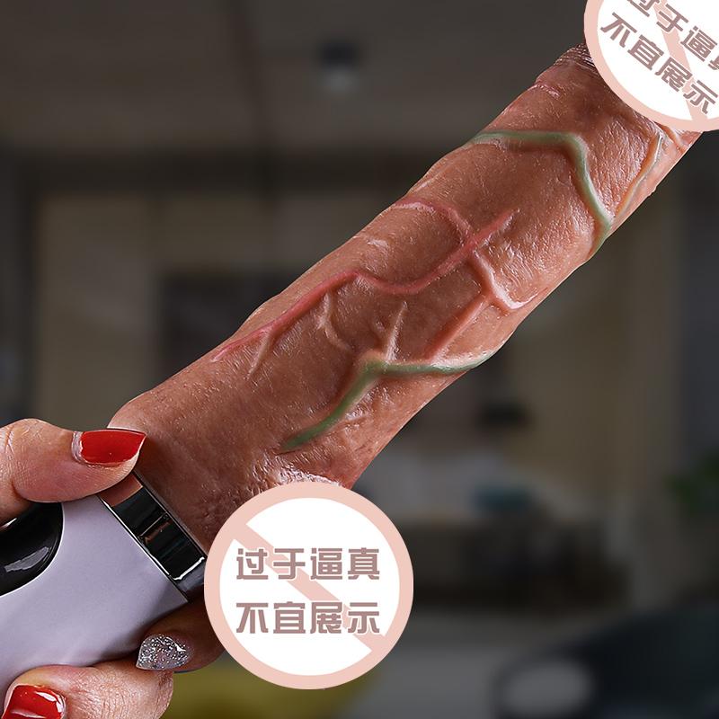 谜姬 成年女用巴比尔仿真阳具感应自动伸缩加温自慰震动棒-美咻咻商城