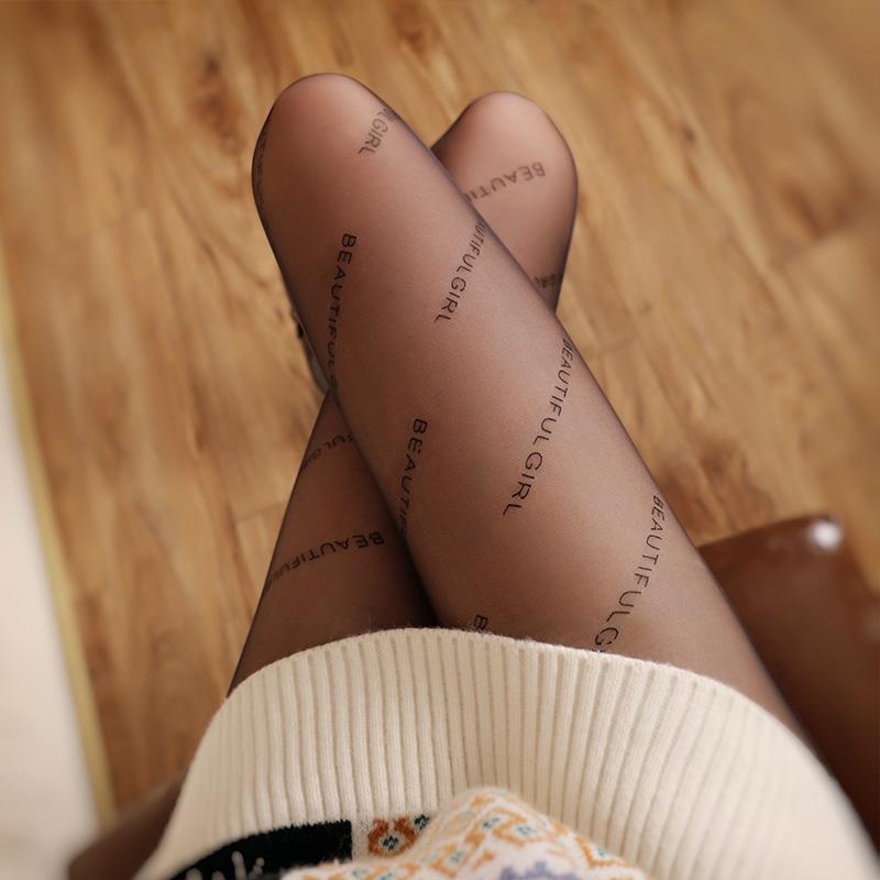 霏慕情趣内衣网红天鹅绒字母连裤袜不开档连裤丝袜-美咻咻商城