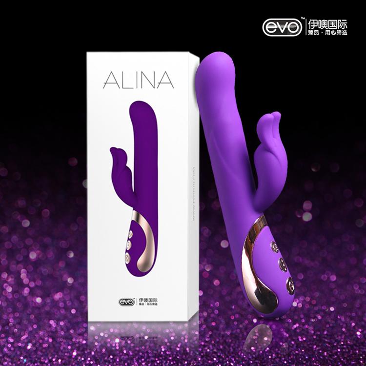 LINA莉娜旋转震动棒紫色EVO-美咻咻商城