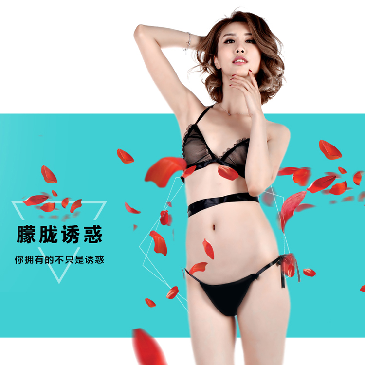 朦胧诱惑黑色网纱文胸小裤夜字号-美咻咻商城