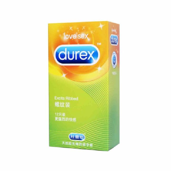 杜蕾斯 螺纹增强快感避孕套12只装-美咻咻商城