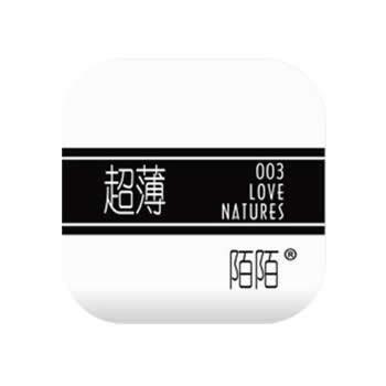 陌陌 青春版安全套 男用避孕套 男士成人性爱情趣用品 铁盒3只装 黑色-美咻咻商城