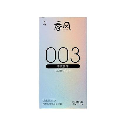 春风TryFun003超薄超润零距离零度雾薄避孕套6只装-美咻咻商城