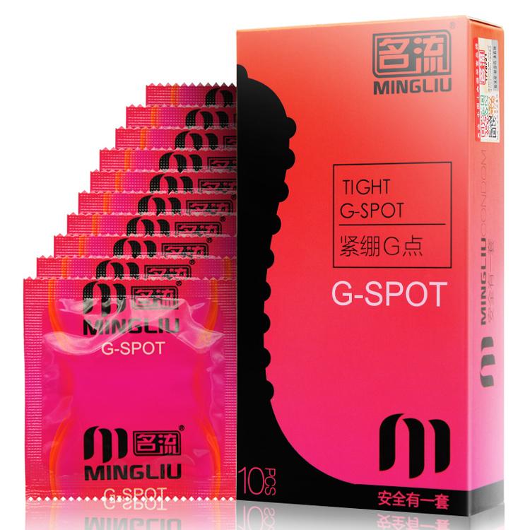 名流 G点紧绷SPOT天然乳胶无香型情趣安全套10只装-美咻咻商城