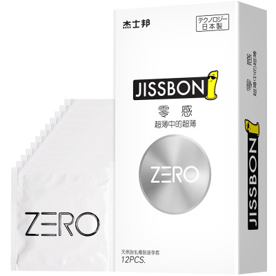 杰士邦 ZERO灵感超薄安全套12只装-美咻咻商城