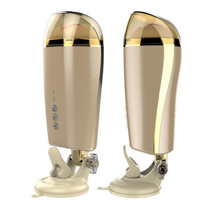 漫渺 自录式爆射浪声多频震动飞机杯 -美咻咻情趣用品商城
