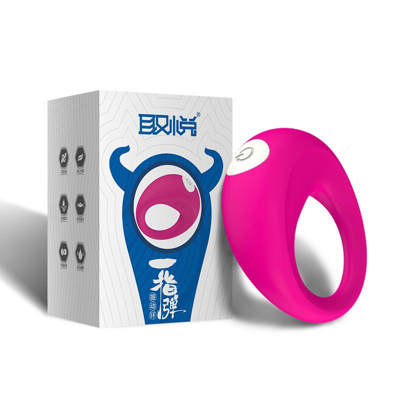 取悦 成人情趣男女共用同享一指弹振动环-美咻咻商城