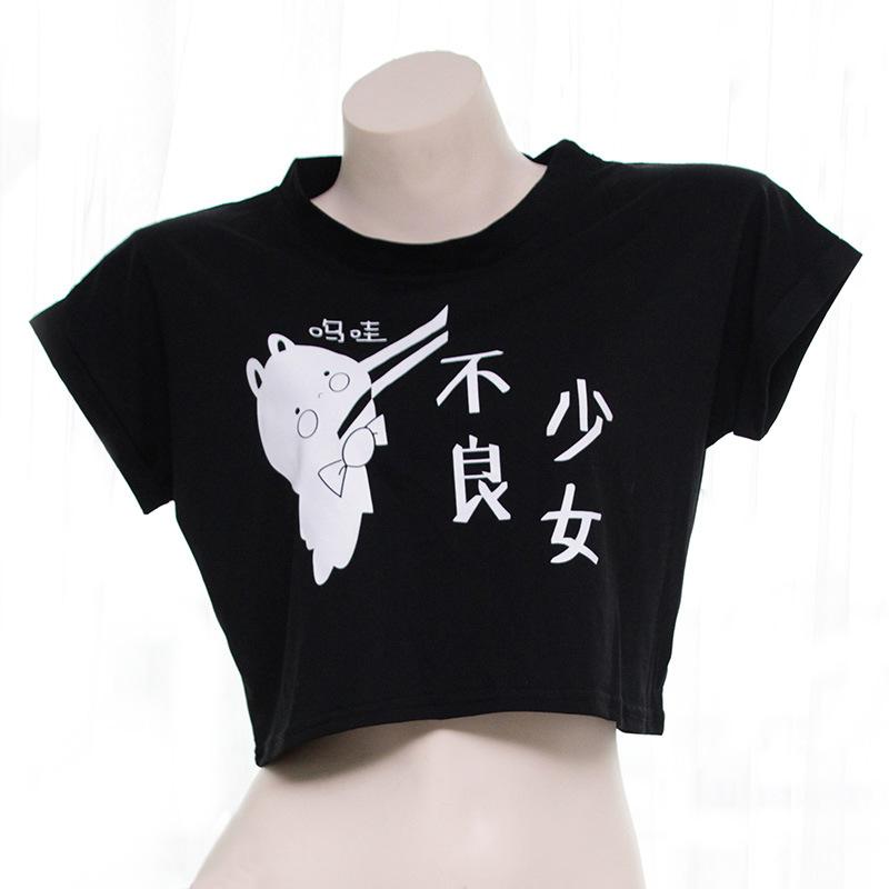 夏季潮流上衣日系宽松休闲性感小清新露脐T恤(不含短裙)-美咻咻情趣用品商城