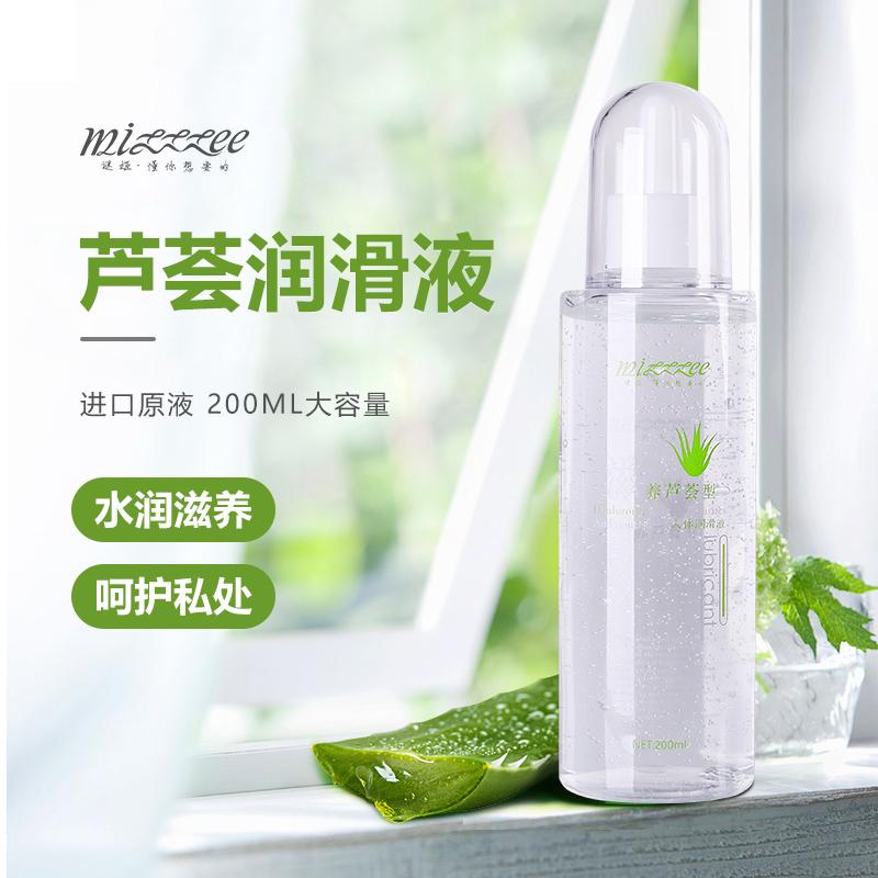 滋养芦荟型水溶性人体润滑油  200ml-美咻咻情趣商城
