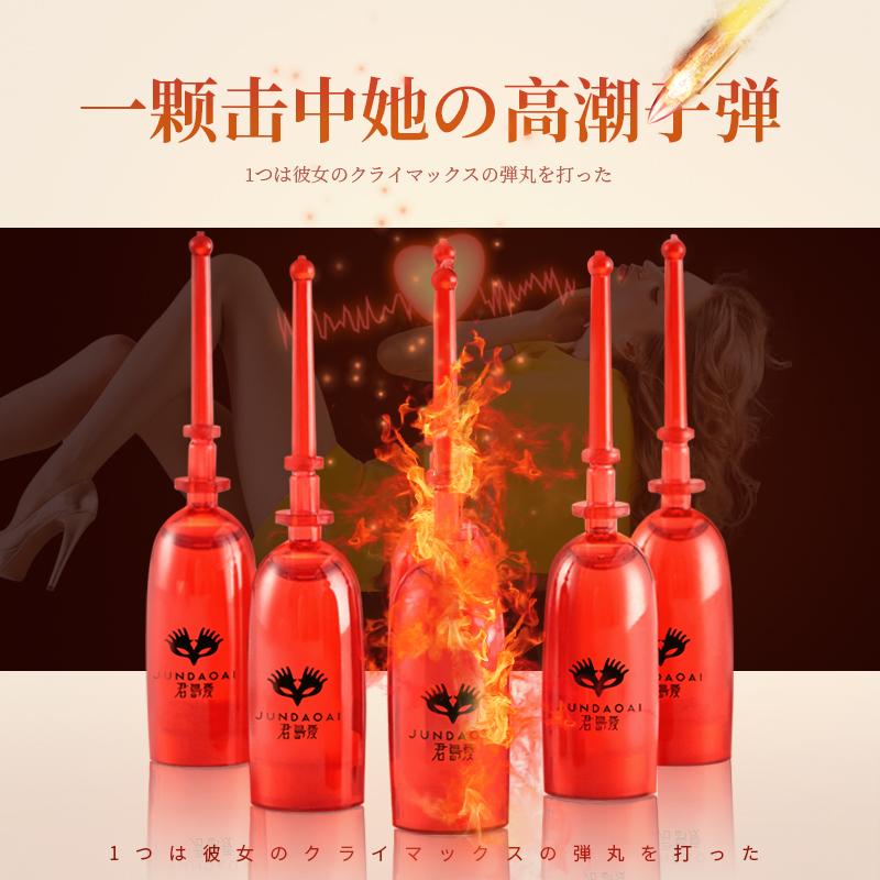 君岛爱 弹潮女用快感增强液私密凝胶3ML6瓶装-美咻咻情趣用品商城