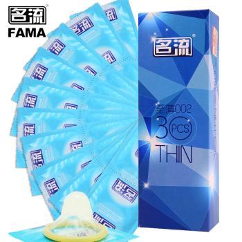 名流 至薄002香草型避孕套