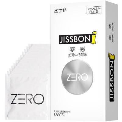 杰士邦 ZERO灵感超薄安全套12只装-美咻咻情趣用品商城